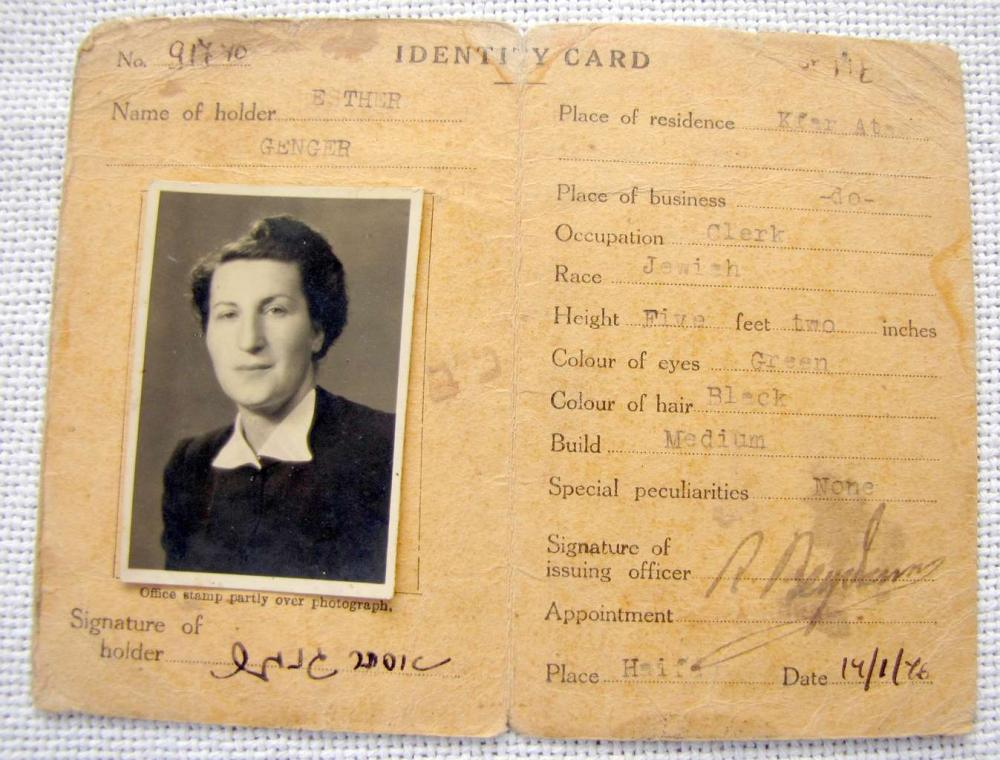IDENTITY CARD OF A JEWISH WOMAN ESTHER GENGER, PALESTINE, 1946