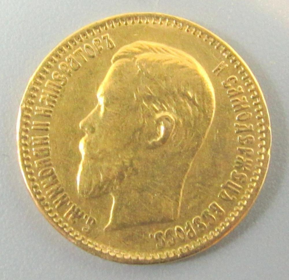 IMPERIAL RUSSIAN 900 GOLD 5 RUBLE COIN, CZAR NICHOLAS II