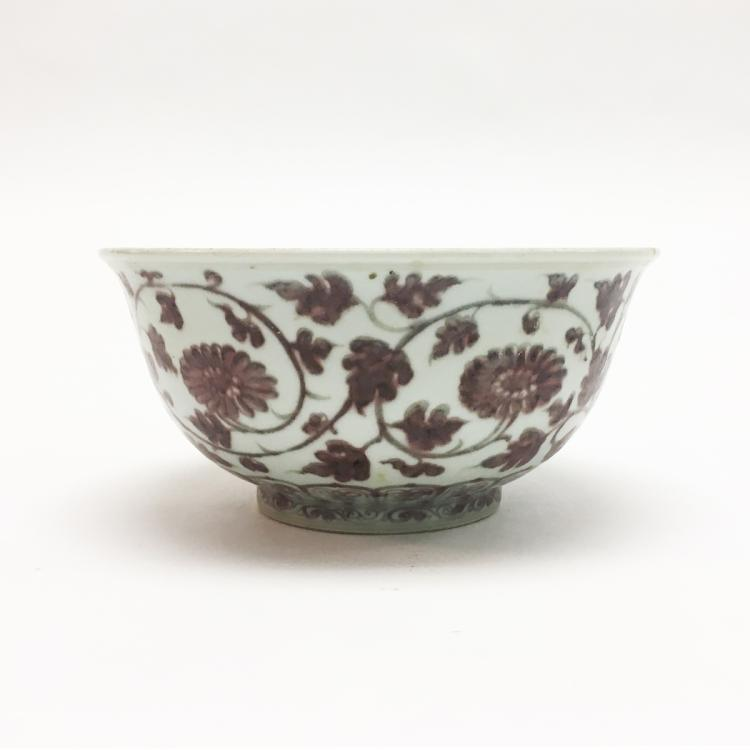 Chinese Porcelain Bowl, Ming Dynasty