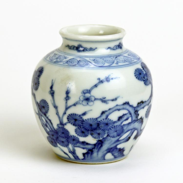 Chinese Blue and White Water Jar