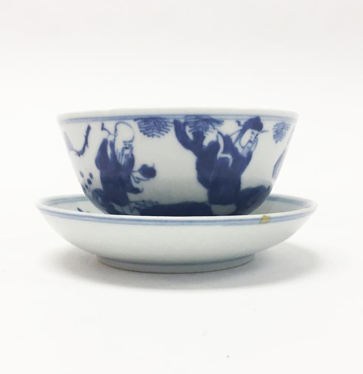 Chinese Blue and White Cup and Saucer