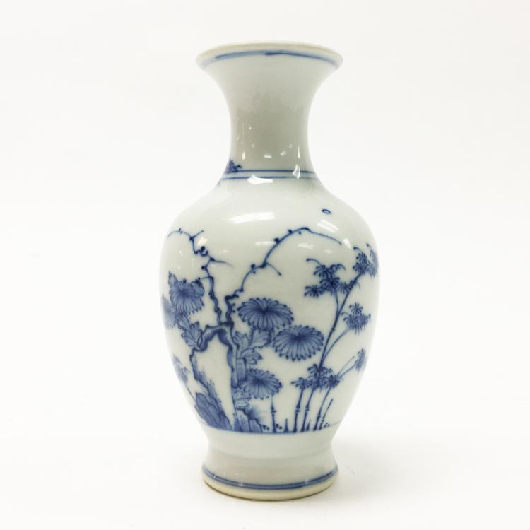 Chinese Blue and White Vase, Marked