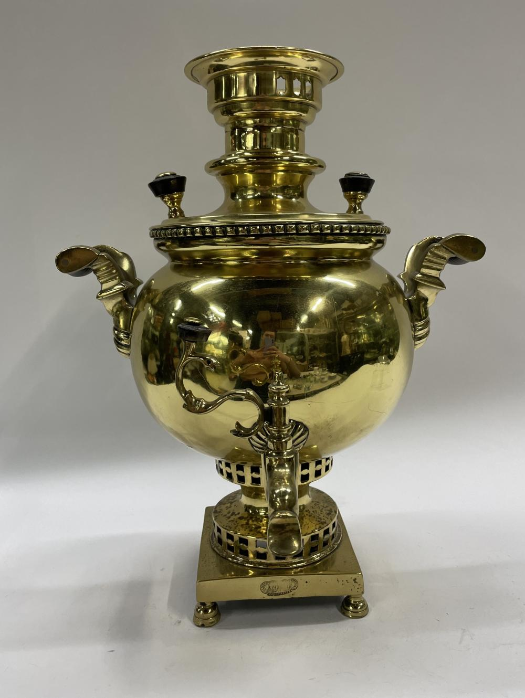 A Russian Brass Samovar, Timber Handle Detail