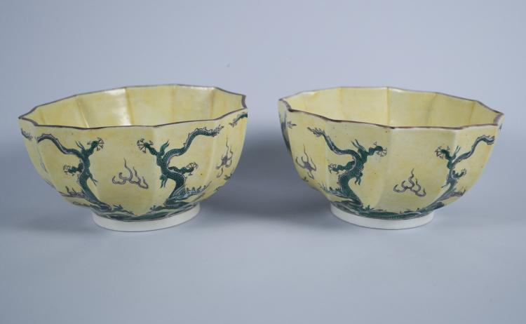 Chinese K'ang Hsi Famille Verte Dragon Bowls