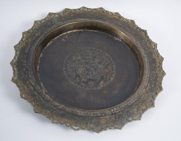 Chinese 17th Century Gilt Bronze Engraved Charger