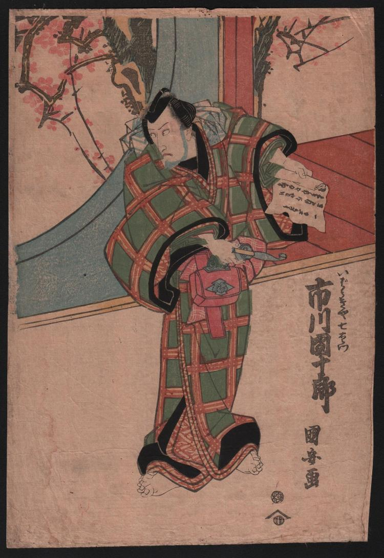 Original Japanese woodblock print by Kuniyasu