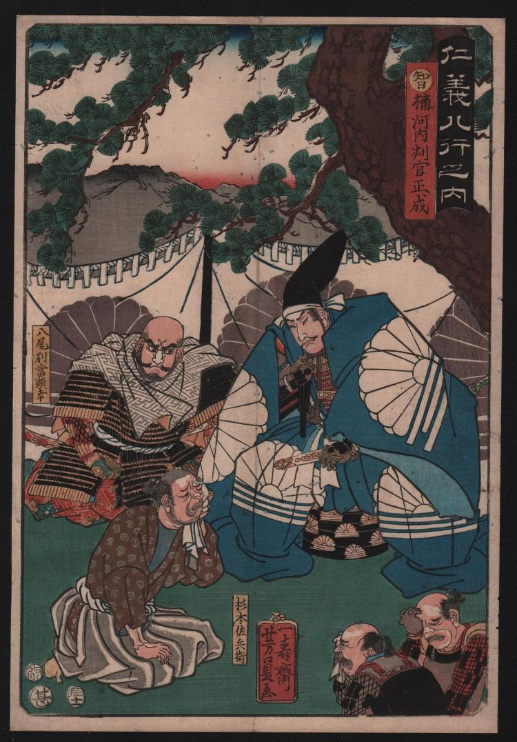 Original Japanese woodblock print by Yoshikazu