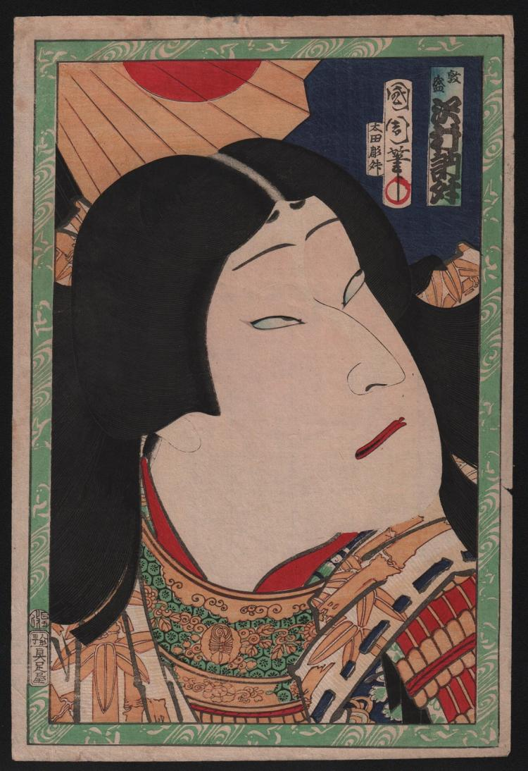 Original Japanese woodblock print by Kunichika