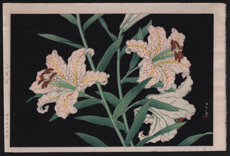 Original Japanese woodblock print by Kawase Hasui