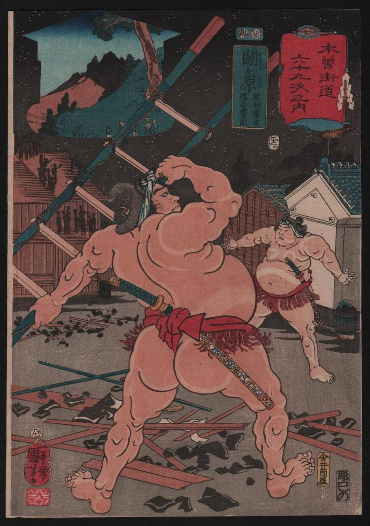 Original Japanese woodblock print by Kuniyoshi