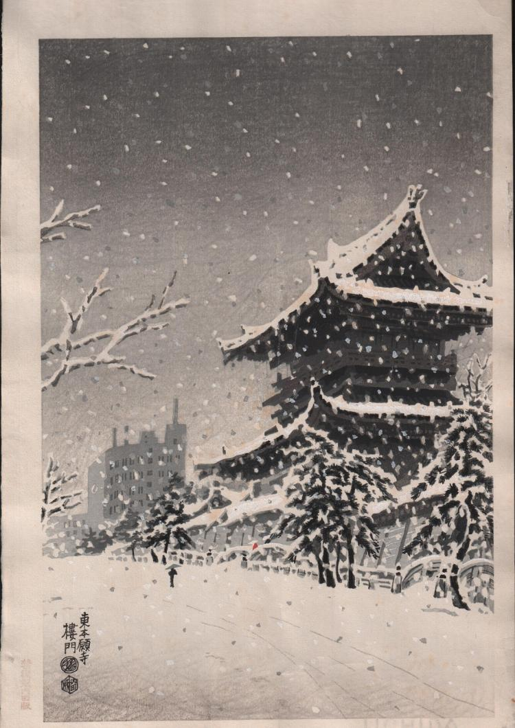 Original Japanese woodblock print by Kotozuka Hiichi