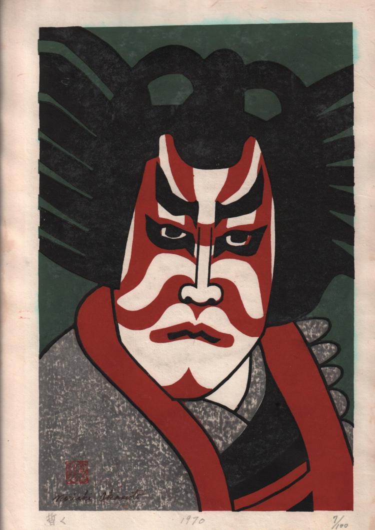 Original Japanese woodblock print by Noriaki Okamoto