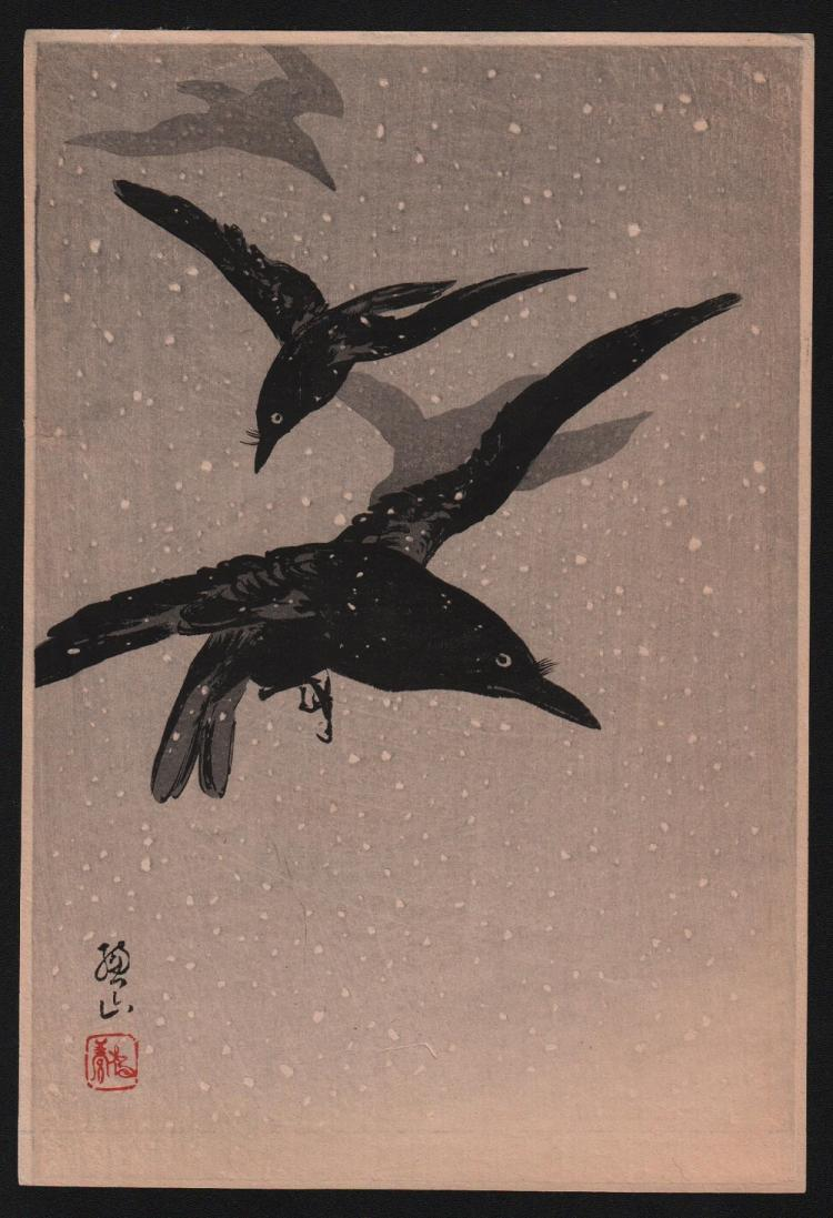 Original Japanese woodblock print by Ito Sozan