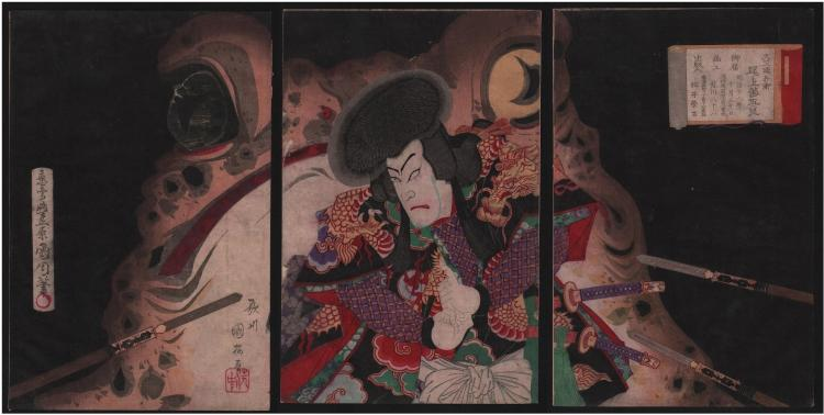Original Japanese woodblock print by Kunichika (Rare)