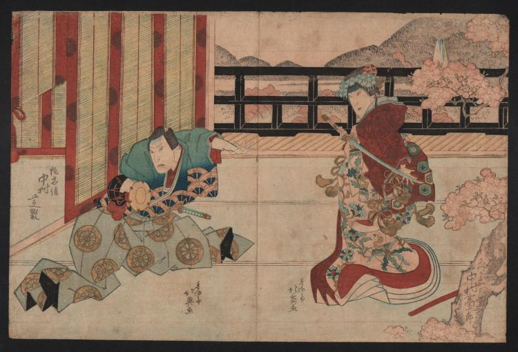 Original Japanese woodblock print by Hokuei