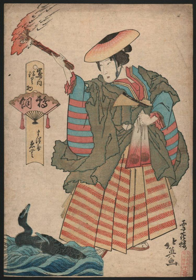 Original Japanese woodblock print by Hokuei