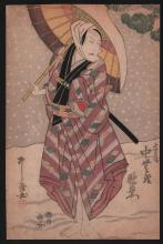 Original Japanese Woodblock Print by Ashiyuki