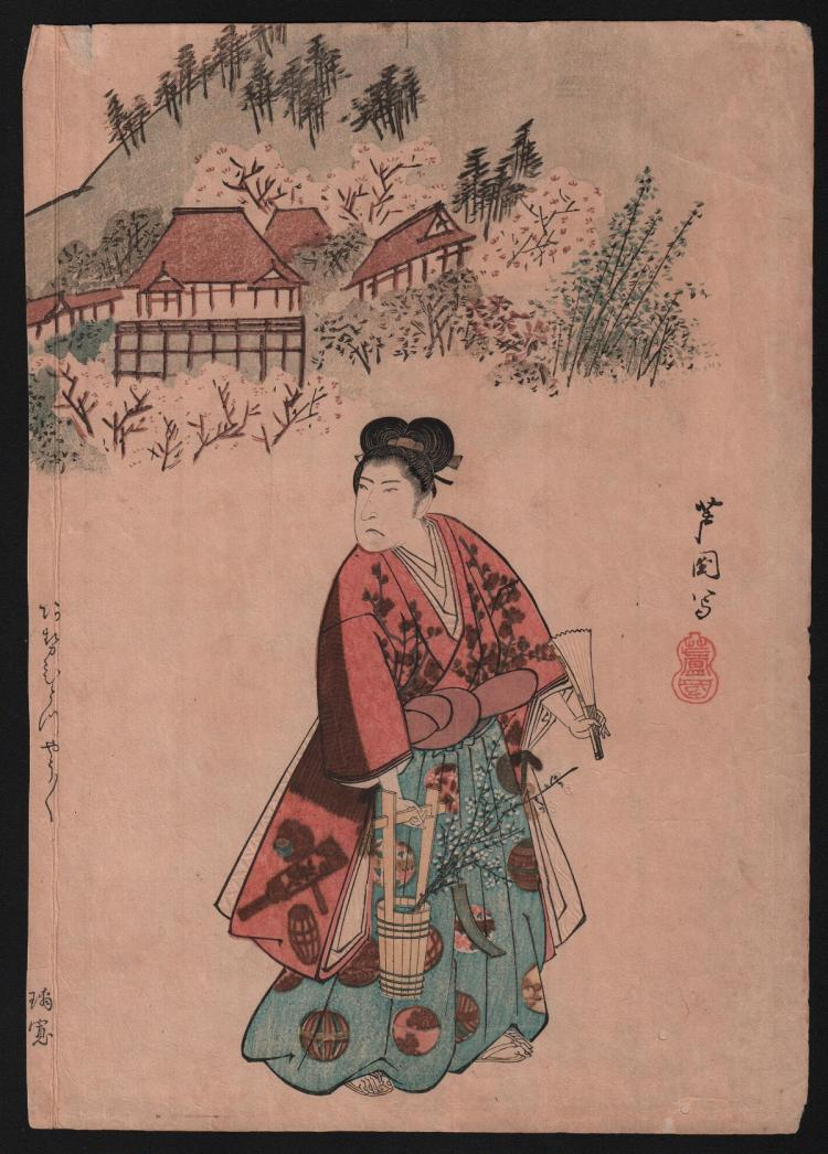 Original Japanese woodblock print by Ashikuni