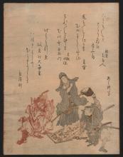 Original Japanese woodblock print by Ashikuni
