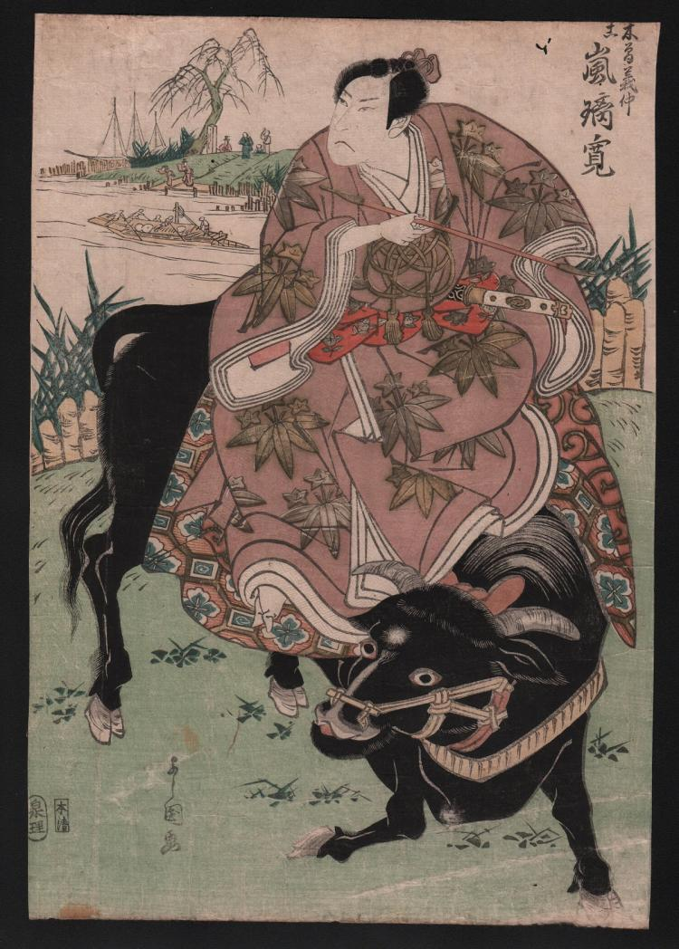 Original Japanese woodblock print by Yoshikuni