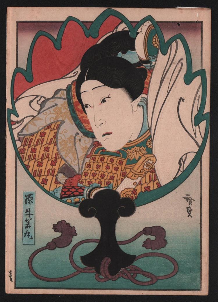 Original Japanese woodblock print by Hirosada
