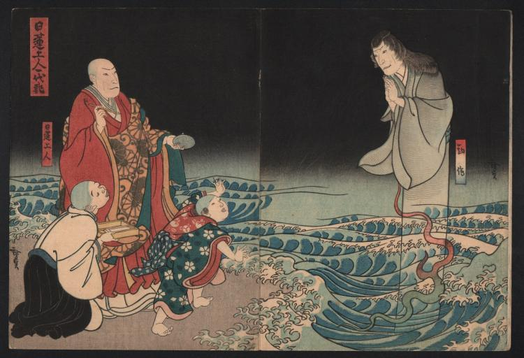 Original Japanese woodblock print by Hirosada