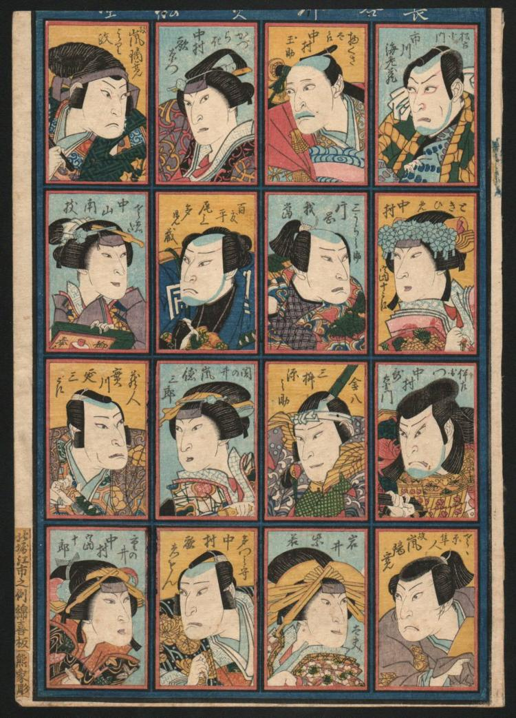 Original Japanese woodblock print by Hokushu