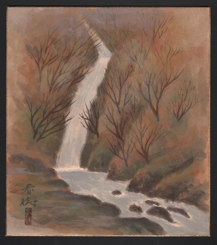 Vintage Japanese Waterfall Painting