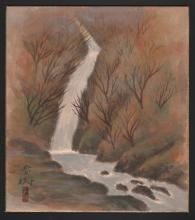 Vintage Japanese Waterfall Painting