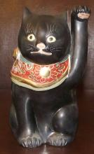 Rare black Antique Kutani hand-painted porcelain maneki neko (beckoning cat)