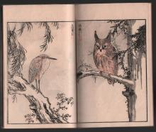 Original Japanese Woodblock printed book (ehon) by Bairei (3 Volumes)