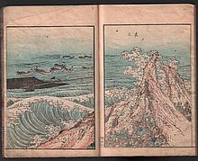 Original Japanese Woodblock printed book (ehon) by Hokusai