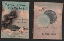 Original Japanese Woodblock printed book (ehon) by K. Florenz