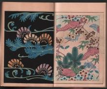 Original Japanese Woodblock printed book (ehon) by Unidentified (Textile samples)