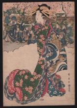 Original Japanese Woodblock print by Shunko II