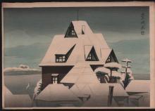 Original Japanese Woodblock print by Toyonari