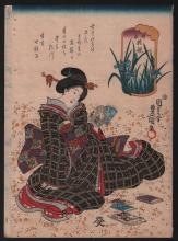 Original Japanese Woodblock print by Kunisada