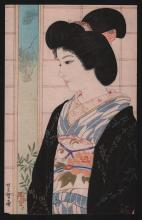 Original Japanese Woodblock print by Sentaro Iwata