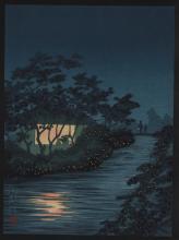 Original Japanese Woodblock print by Kiyochika