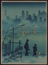 Original Japanese Woodblock Print by Shotei