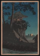 Original Japanese Woodblock Print by Shotei