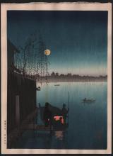 Original Japanese Woodblock Print by Eijiro