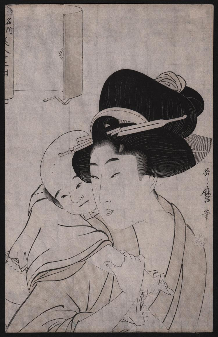 Original Japanese Woodblock Print by Utamaro