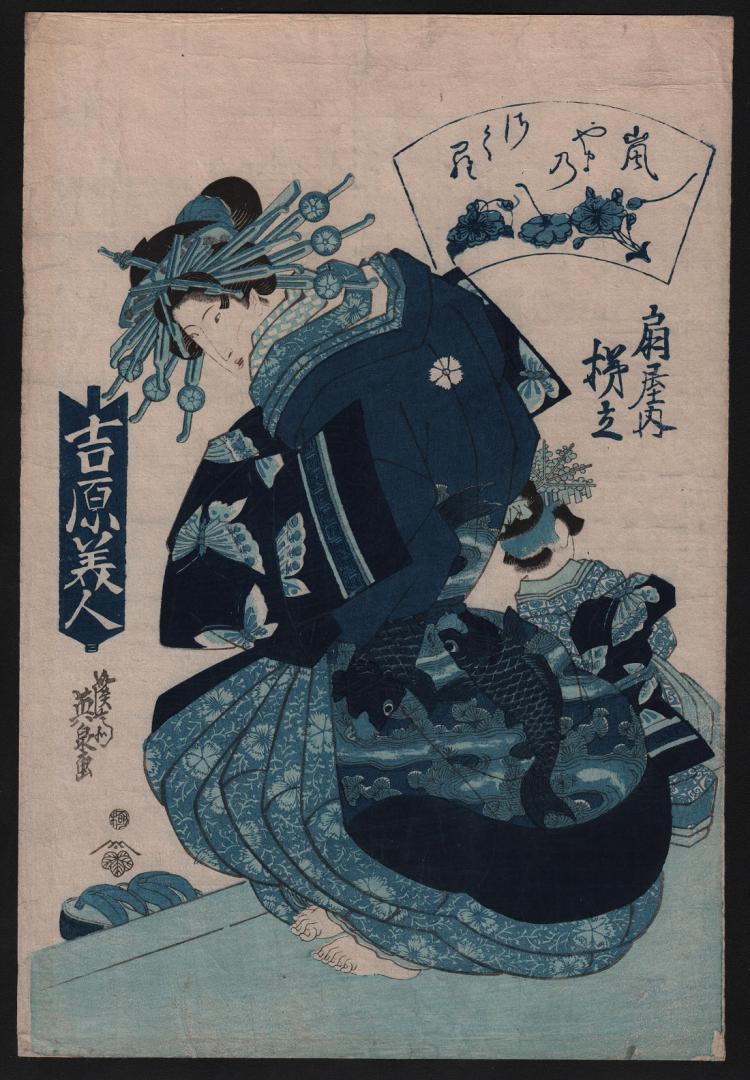 Original Japanese Woodblock Print by Eisen