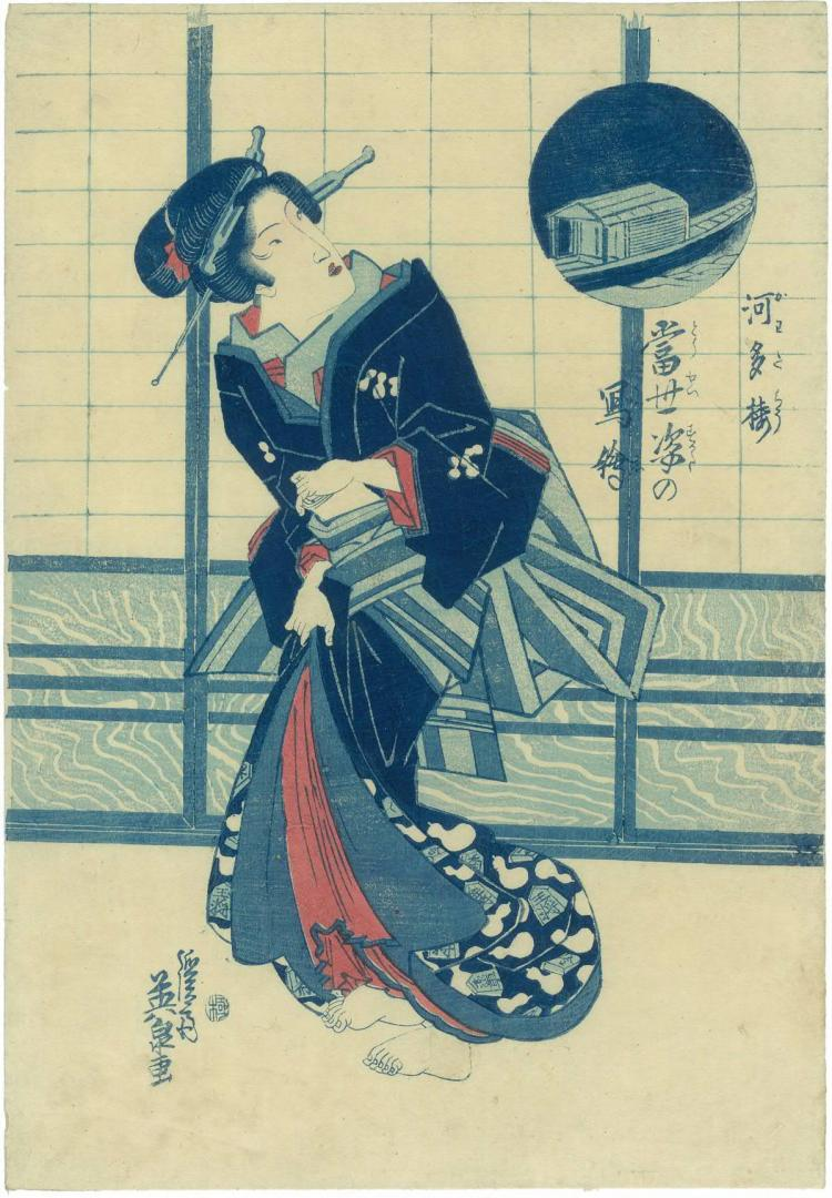 Original Japanese Woodblock Print by Eisen