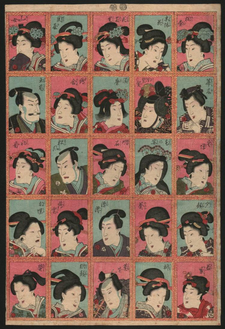 Original Japanese Woodblock Print: Utagawa School Kabuki Game Print