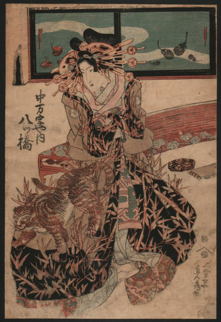 Original Japanese Woodblock Print by Sadahide