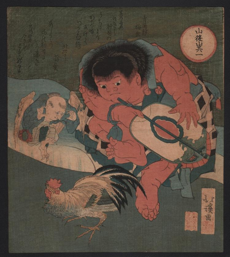 Original Japanese Woodblock Print by Hokkei - Surimono