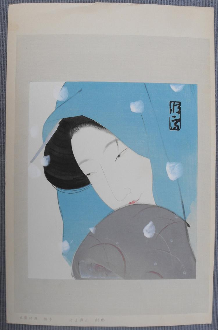 Original Japanese Woodblock Print by Tsunetomi - Umekawa