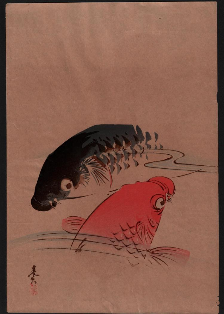 Original Japanese Woodblock Print by Zeshin - Koi fish (Lacquered)